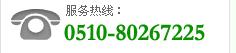 亚博官网代理绿化服务电话